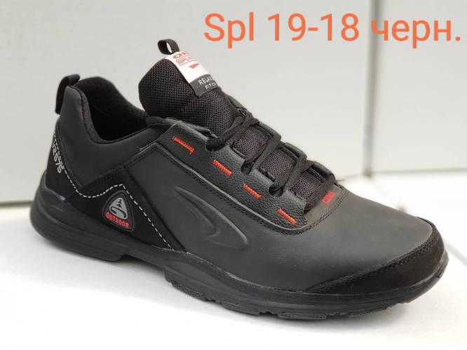 Демисезонные кроссовки Spl 19-18