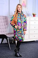 Потрясающая яркая зимняя куртка  для девочек 128-158р