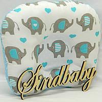 Подушка ортопедическая для новорожденных - 01