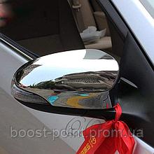 Хром накладки на зеркала (пластик ) Toyota auris II (тойота аурис 2012г+)
