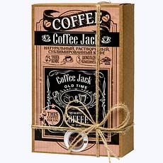 Подарочные наборы кофе