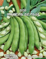 """Семена бобов Янкель белый, среднеранний, 20 г, """"Семена Украины"""", Украина"""