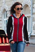 Модная теплая кофта с капюшоном  на замке с буквами размер 42-50, фото 2