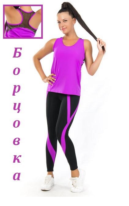 Женская одежда для спорта (42-44; 44-46; 46-48) (фуксия) одежда для йоги и фитнеса из бифлекса