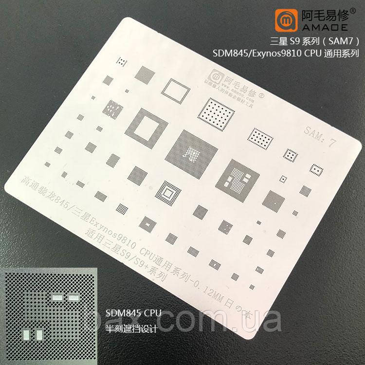 Amaoe BGA трафарет SAM:7  0.12mm для Samsung S9/S9+/Exynos9810/SDM845