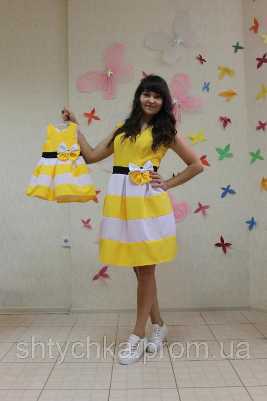 """Повседневно - нарядное платье на маму и доченьку (в стиле Фемели Лук) """"Полосатики"""" желто - белое"""