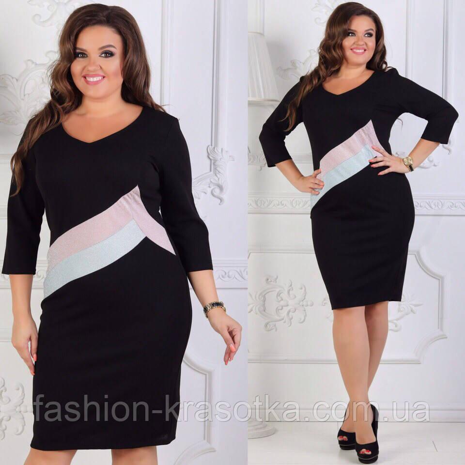 Стильное платье свободного покроя - настоящее украшение для девушки