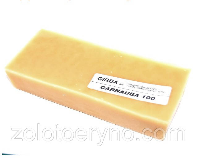 Воск Віск Carnauba (55) /0,25кг/ GIRBA