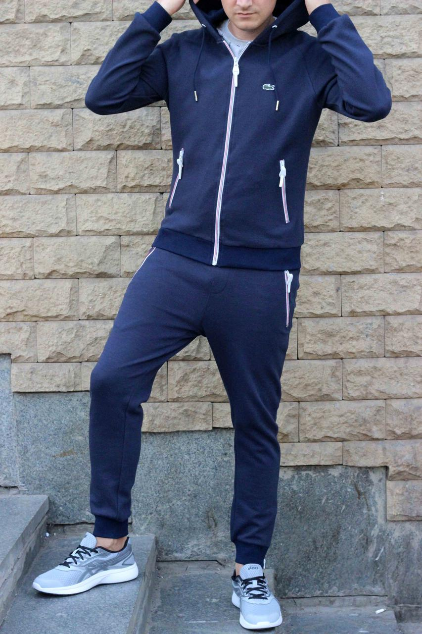 Молодежный синий спортивный костюм Lacoste на манжетах (Реплика) 50 размер