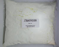 Лактоза пищевая - 1кг