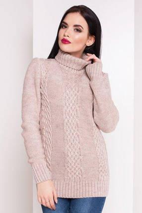 Бежевый женский свитер под горло вязаный размер 44-48, фото 2