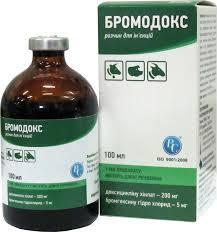 Бромодокс (доксициклин, бромгексин) 100 мл комплексный антибиотик для поросят и телят