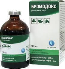 Бромодокс (доксициклин, бромгексин) 20 мл комплексный антибиотик для поросят и телят