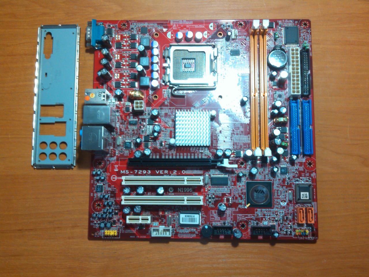 MSI MS-7293 сокет 775 Гарантія!