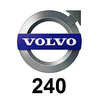 Volvo 240. Вольво Стартер, генератор и комплектующие.