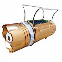 Кемпинговый фонарь GSH-9699, фото 2
