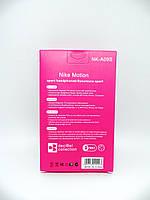 Наушники Nike NK-A09S Pink, фото 2