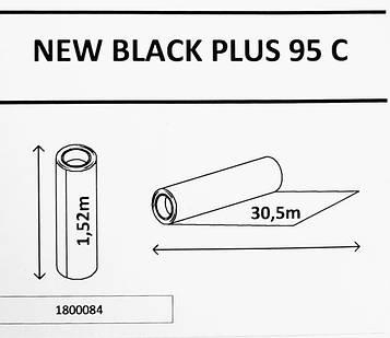 Solar screen IR CARBON / BLACK PLUS 95 C, пропускаемость 5%