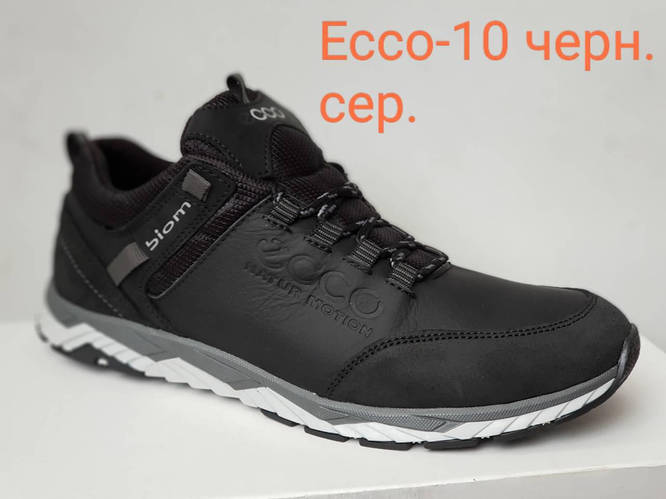 Кроссовки демисезонные в стиле Ессо-10 черно-серые