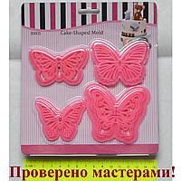 Штамп Вырубка Бабочки, набор 4 шт. пластик, фото 1