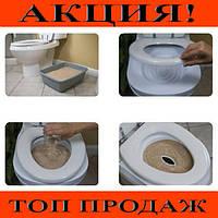 Накладка на унитаз для кота, система для приучения кошек к унитазу!Хит цена