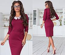 Женское трикотажное облегающее платье-миди с кружевным воротником.Размеры:42
