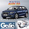 Фаркоп Audi Q5 (Galia) Словакия оцинкованный