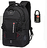 Рюкзак городской Swissheshi с код. замком