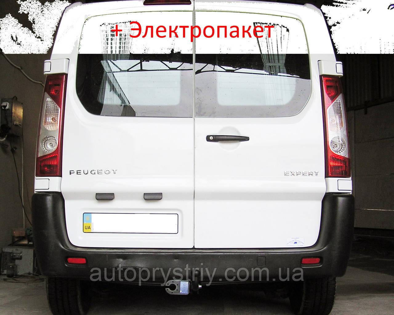 Фаркоп - Peugeot Expert Фургон (2006--)