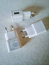 USB-зарядка адаптер питания 5V