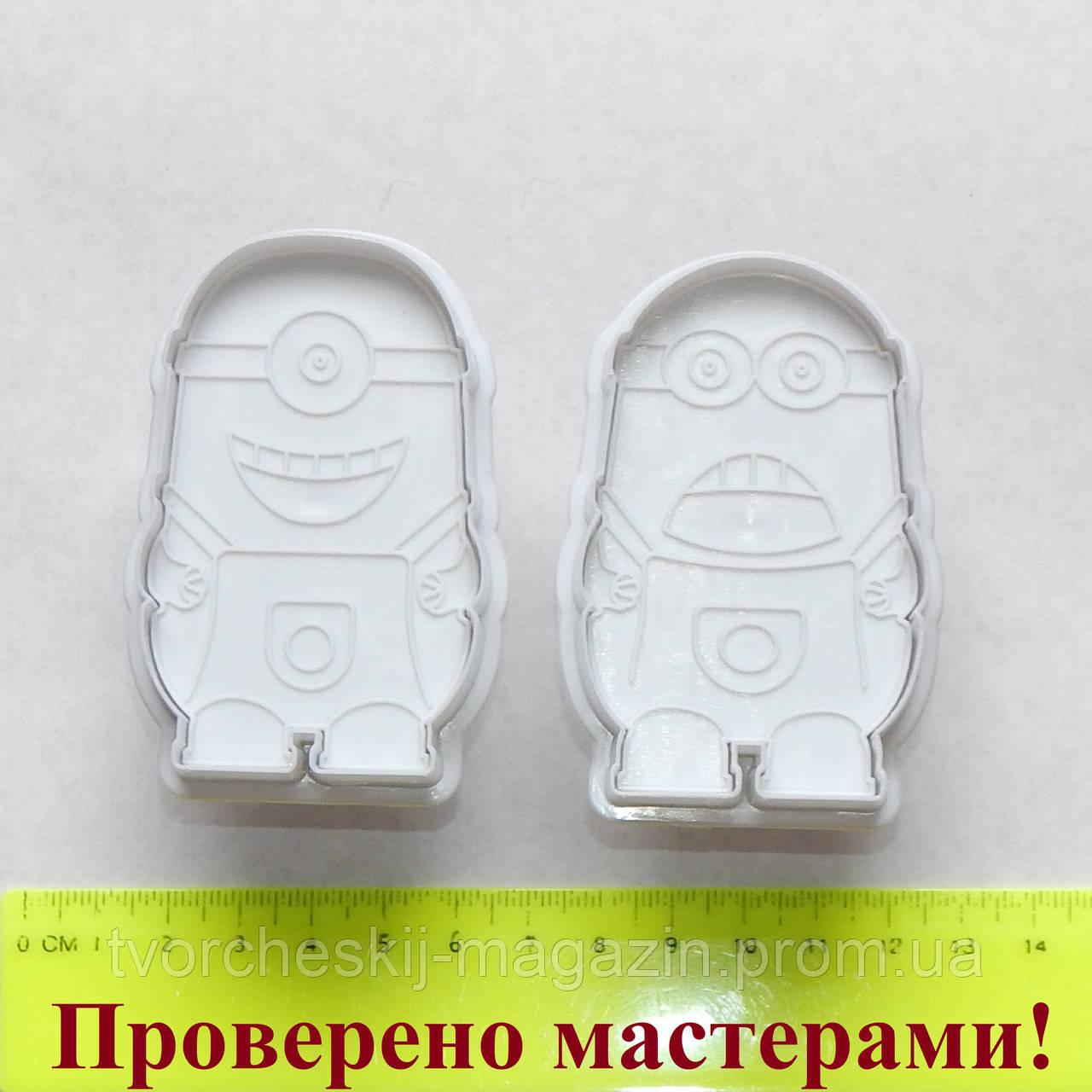 Плунжер Миньоны, 2 шт. набор, пластик