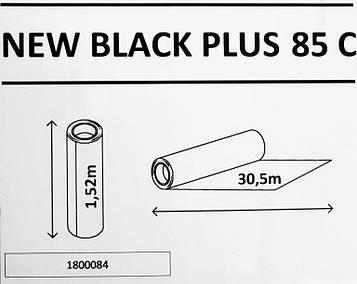 Solar screen IR CARBON / BLACK PLUS 85 C, пропускаемость 15%