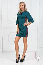 Платье с лампасами, фото 3