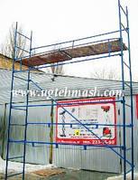Продажа строительных лесов клино - хомутовых