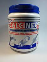 Calcinet Засіб для видалення накипу, 1000г