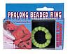 Кольцо NMC - PROLONG BEADED RING (T170041)