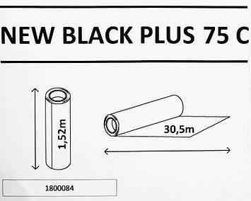 Solar screen IR CARBON / BLACK PLUS 75 C, пропускаемость 25%