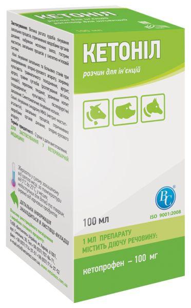 Кетонил 100,0 нестероидный противовоспалительный препарат для животных
