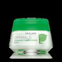 Ночной крем для жирной кожи Оптималс «Активный кислород» (для всех возрастов)