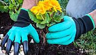 Садовые перчатки с когтями Garden Genie Gloves!Скидка