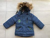 Очень теплая куртка зимняя на мальчика, возраст 2,3,4,5,6 лет.