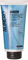 Маска для вьющихся волос на основе оливкового масла 300 мл NEW!!!