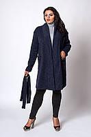 Стильный женский кардиган с накладными карманами синего цвета