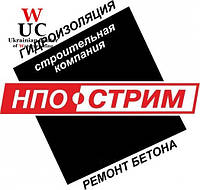РЕМСТРИМ-Т мешок 25 кг.