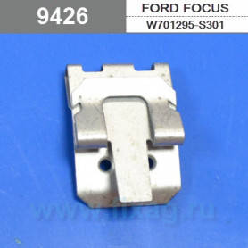 Металлическая пластина крепления бампера на Форд, фото 2