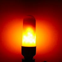 Светодиодная лампа имитация огня 5Вт Е27