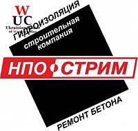 РЕМСТРИМ-ТА Мешок - 25 кг