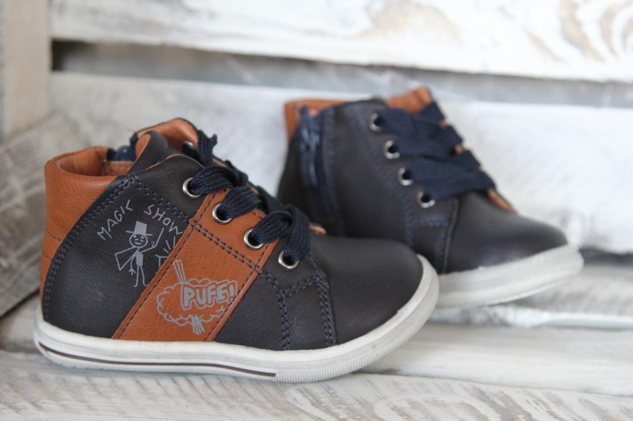 Ботинки  детские Apawwa  синие, размер 20, 21, 22