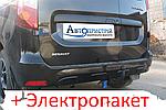 Фаркоп - Renault Dokker Van (2012-2016)