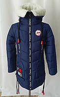Зимняя куртка парка для девочки подростка  34-44 синий